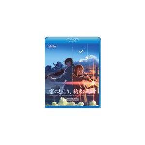劇場アニメーション「雲のむこう、約束の場所」 Blu-ray Disc/アニメーション[Blu-ra...