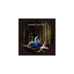 [枚数限定][限定盤]Other World(レコード付限定盤)/Aldious[CD]【返品種別A】|joshin-cddvd