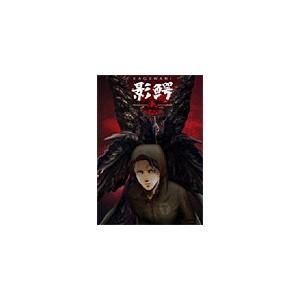 ◆品 番:DIREC-014◆発売日:2016年07月15日発売◆割引:10%OFF◆出荷目安:2〜...