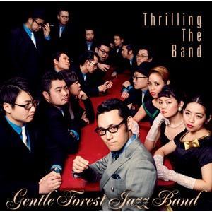 スリリング・ザ・バンド/GENTLE FOREST JAZZ BAND[CD]【返品種別A】