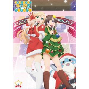 普通の女子校生が【ろこどる】やってみた。 OVA Vol.1/アニメーション[Blu-ray]【返品種別A】|joshin-cddvd