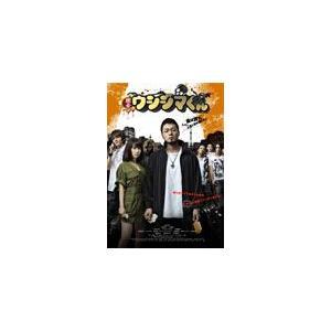 映画「闇金ウシジマくん」/山田孝之[DVD]【返品種別A】