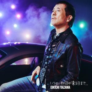 [枚数限定][限定盤]いつか、その日が来る日まで...【初回限定盤B/CD+DVD】/矢沢永吉[CD+DVD]【返品種別A】|joshin-cddvd