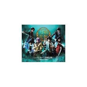 ミュージカル『刀剣乱舞』 〜幕末天狼傳〜【Bl...の関連商品2