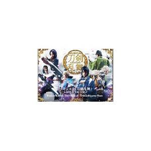 ミュージカル『刀剣乱舞』 〜阿津賀志山異聞〜Touken Ranbu:The Musical -Atsukashiyama Ibun-/ミュージカル『刀剣乱舞』[DVD]【返品種別A】