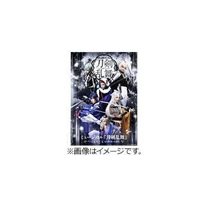 ミュージカル『刀剣乱舞』 〜つはものどもがゆめのあと〜【通常盤】/刀剣男士 formation of つはもの[CD]【返品種別A】
