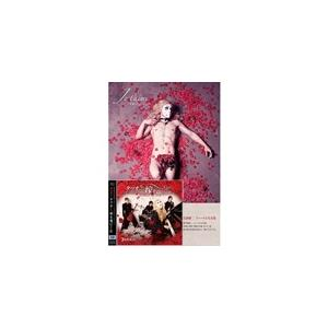 [枚数限定][限定盤]タツオ...嫁を俺にくれ(超豪華盤)/ゴールデンボンバー[CD]【返品種別A】