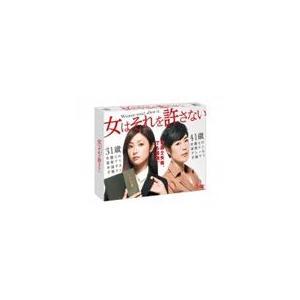 女はそれを許さない DVD-BOX/深田恭子[DVD]【返品種別A】|joshin-cddvd