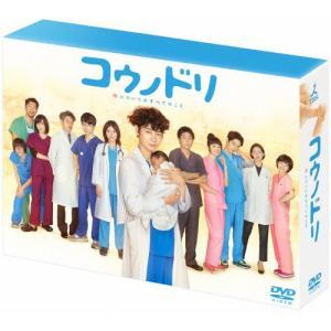 コウノドリ DVD-BOX/綾野剛[DVD]【返品種別A】