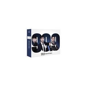 99.9-刑事専門弁護士- DVD-BOX/松本潤[DVD]【返品種別A】|joshin-cddvd
