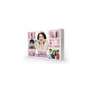 逃げるは恥だが役に立つ DVD-BOX/新垣結...の関連商品6