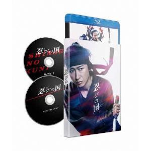 [枚数限定][限定版][先着特典付]「忍びの国」Blu-ray通常版<初回限定2枚組>/大野智[Blu-ray]【返品種別A】|joshin-cddvd