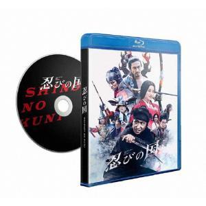 [枚数限定]「忍びの国」Blu-ray通常版/大野智[Blu-ray]【返品種別A】|joshin-cddvd