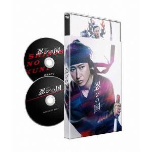[枚数限定][限定版][先着特典付]「忍びの国」DVD通常版<初回限定2枚組>/大野智[DVD]【返品種別A】|joshin-cddvd