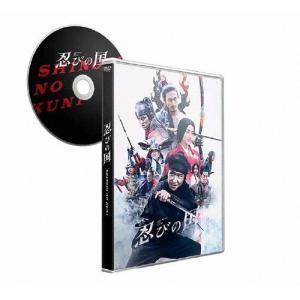 [枚数限定]「忍びの国」DVD通常版/大野智[DVD]【返品種別A】|joshin-cddvd