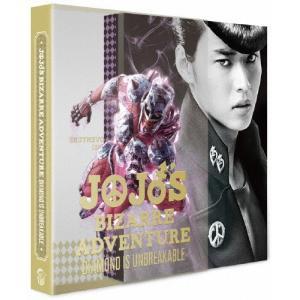 [先着特典付/初回仕様]ジョジョの奇妙な冒険 ダイヤモンドは砕けない 第一章 DVD コレクターズ・エディション/山崎賢人[DVD]【返品種別A】