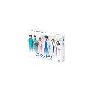 コウノドリ SEASON2 Blu-ray BOX/綾野剛[Blu-ray]【返品種別A】|joshin-cddvd
