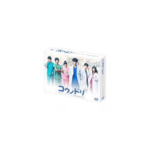 [先着特典付]コウノドリ SEASON2 DVD-BOX/綾...