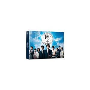 陸王 -ディレクターズカット版- Blu-ray BOX/役所広司[Blu-ray]【返品種別A】 joshin-cddvd