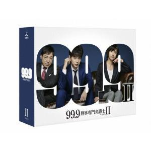 [先着特典付]99.9-刑事専門弁護士- SEASONII Blu-ray BOX/松本潤[Blu-ray]【返品種別A】|joshin-cddvd