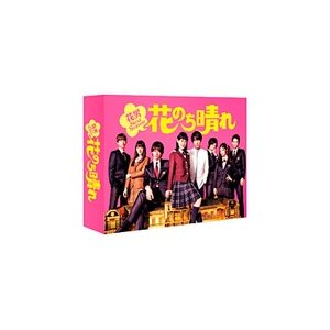 [先着特典付]花のち晴れ〜花男Next Season〜 DVD-BOX/杉咲花/平野紫耀[DVD]【返品種別A】|joshin-cddvd