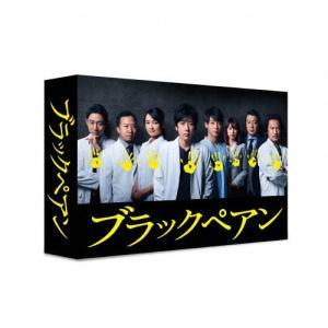 [先着特典付/初回仕様]ブラックペアン Blu-ray BOX/二宮和也[Blu-ray]【返品種別A】 joshin-cddvd