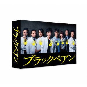 [先着特典付/初回仕様]ブラックペアン DVD-BOX/二宮和也[DVD]【返品種別A】|joshin-cddvd