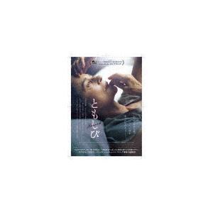 ともしび/シャーロット・ランプリング[DVD]【返品種別A】