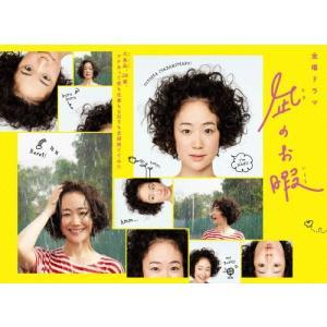 凪のお暇 Blu-ray BOX/黒木華[Blu-ray]【返品種別A】