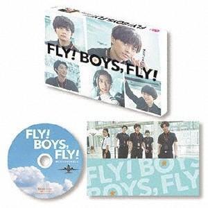 [先着特典付]FLY! BOYS,FLY!僕たち、CAはじめました Blu‐ray/永瀬廉[Blu-ray]【返品種別A】