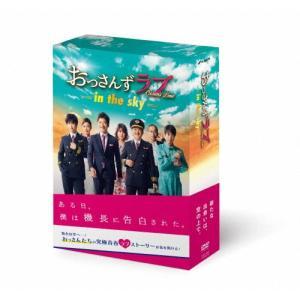 [先着特典付]おっさんずラブ-in the sky- DVD-BOX/田中圭[DVD]【返品種別A】
