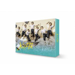 メンズ校 DVD-BOX/なにわ男子[DVD]【返品種別A】|Joshin web CDDVD PayPayモール店