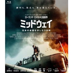 ミッドウェイ Blu-ray/エド・スクライン[Blu-ray]【返品種別A】|Joshin web CDDVD PayPayモール店