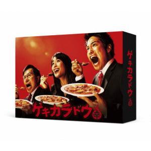ゲキカラドウ Blu-ray BOX/桐山照史[Blu-ray]【返品種別A】