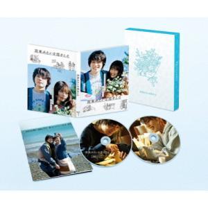 花束みたいな恋をした Blu-ray豪華版/菅田将暉,有村架純[Blu-ray]【返品種別A】