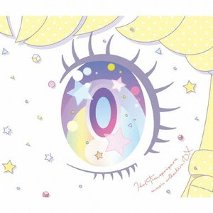 アイドルタイムプリパラ☆ミュージックコレクション DX/TVサントラ[CD+DVD]【返品種別A】|joshin-cddvd