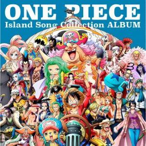 ONE PIECE Island Song Collection ALBUM/TVサントラ[CD]【返品種別A】|joshin-cddvd