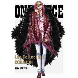 "[先着特典付/初回仕様]ONE PIECE Log Collection""CORAZON"