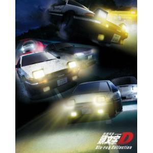 [枚数限定]新劇場版 頭文字[イニシャル]D Blu-ray Collection/アニメーション[...
