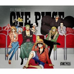 ONE PIECE 20th Anniversary BEST ALBUM/TVサントラ[CD]通常盤【返品種別A】|joshin-cddvd