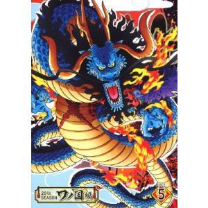 ONE PIECE ワンピース 20THシーズン ワノ国編 piece.5/アニメーション[DVD]...