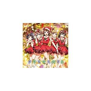 [枚数限定][限定盤]クリスマスのうた【Blu-ray付き限定盤】/Poppin'Party[CD+Blu-ray]【返品種別A】 joshin-cddvd