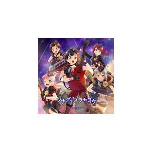 [枚数限定][限定盤]ツナグ、ソラモヨウ(Blu-ray付生産限定盤)/Afterglow[CD+B...