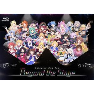 [先着特典付]hololive 2nd fes. Beyond the Stage/オムニバス[Blu-ray]【返品種別A】|Joshin web CDDVD PayPayモール店