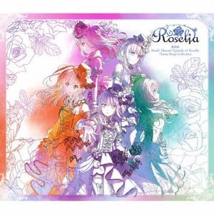 [枚数限定][限定盤]劇場版「BanG Dream! Episode of Roselia」Theme Songs Collection【Blu-ray付生産限定盤】[初回仕様]/Roselia[CD+Blu-ray]【返品種別A】|Joshin web CDDVD PayPayモール店