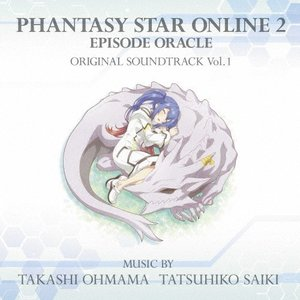 TVアニメ『ファンタシースターオンライン2 エピソード・オラクル』オリジナル・サウンドトラック Vo...