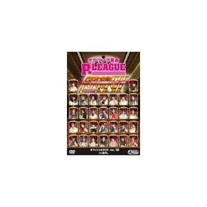 [初回仕様]ボウリング革命 P★LEAGUE オフィシャルDVD VOL.12 ドラフト会議MAXII(仮)/TVバラエティ[DVD]【返品種別A】|joshin-cddvd
