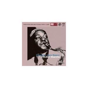 フリーダム・ジャズ・ダンス(SACD)/エディ・ハリス・カルテット[SACD]【返品種別A】