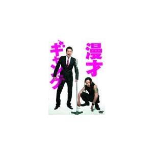 ◆品 番:YRBN-90268/9◆発売日:2011年08月23日発売◆割引:10%OFF◆出荷目安...