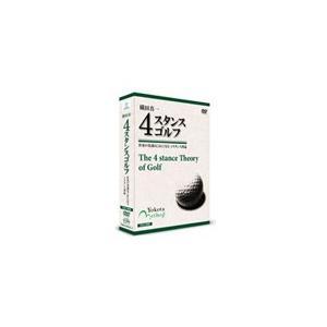 ◆品 番:YRBN-90533/5◆発売日:2013年04月03日発売◆割引:10%OFF◆出荷目安...